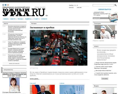Газета урал белорецк официальный сайт поздравление 78