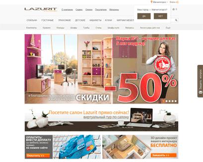 своих тренировках бесплатный каталог мебельных компаний в оренбурге доступные для просмотра