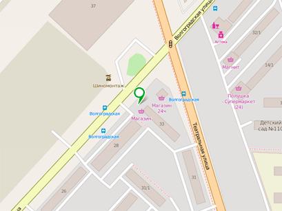 оренбург букмекерские конторы города