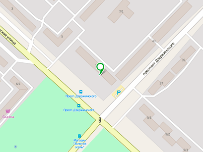 Галерея обуви магазин / Оренбург / Режим работы